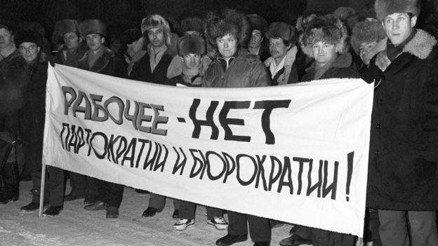 Бастующие шахтеры Кузбасса, ноябрь 1989 год