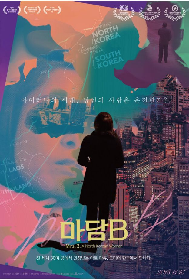 'Mrs. B., A North Korean Woman' by filmmaker and director Jero Yun portrays Mrs. B's life that is full of ironies