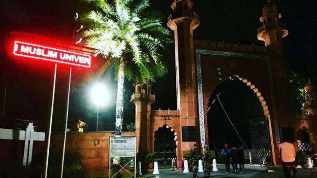 আলীগড় মুসলিম বিশ্ববিদ্যালয়