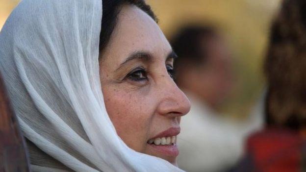 Pakistan's late PM Benazir Bhutto
