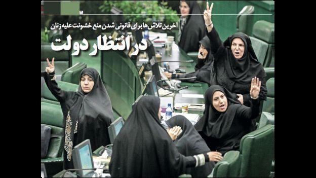 روزنامه های تهران: روحانی از حق خود میگذرد؟