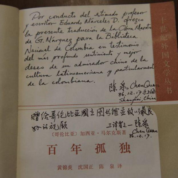 La nota que escribió el traductor al chino en el ejemplar que le envió a la Biblioteca Nacional de Colombia.