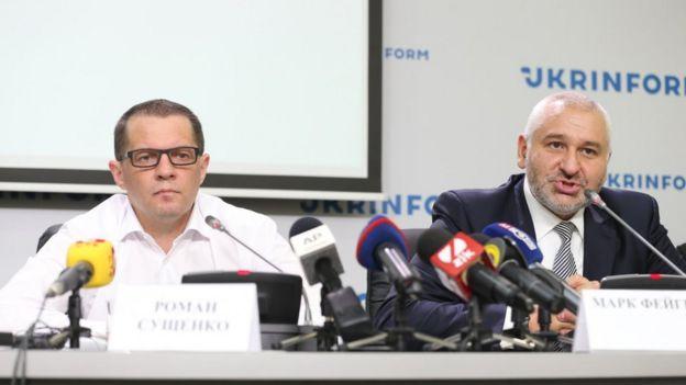 Сущенко і Фейгін