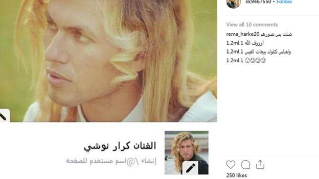 aspirante a actor y modelo iraquí Karrar Noushi