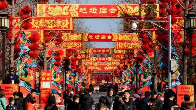Calle de Pekín