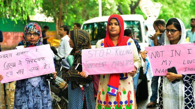 মুসলিমদের ওপর নির্যাতনের বিরুদ্ধে দিল্লিতে বিক্ষোভ, জুলাই, ২০১৭