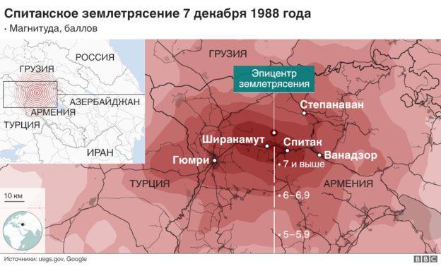 карта землетрясения 1988 года в Армении
