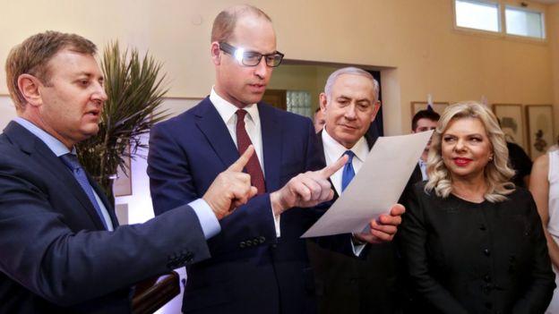 英國威廉王子不久前訪問以色列