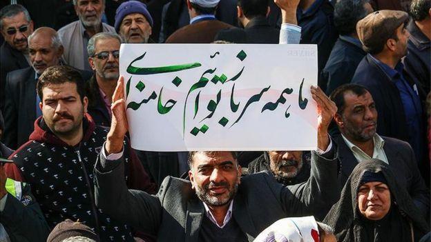 راهپیمایی در حمایت از حکومت