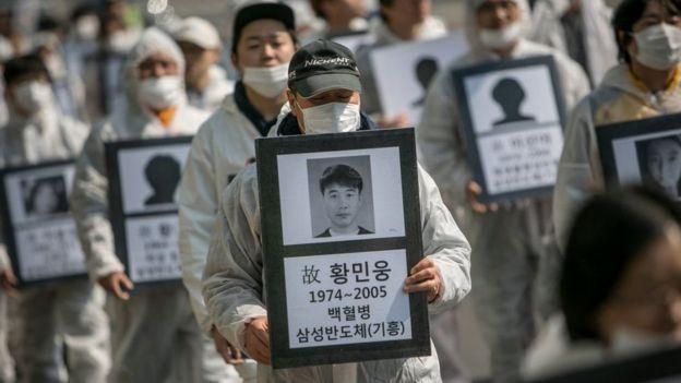 Samsung protest
