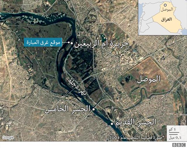 مخطط إيراني لتفريس مدينة الموصل _106128463_mosul_ferry_640_ws_arabic-nc.png