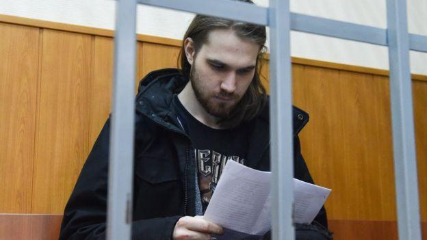 Максим Мартинцов