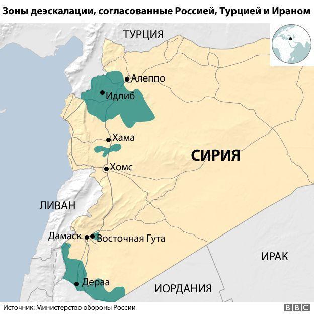зоны деэскалации в Сирии