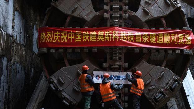 中国与俄罗斯的经贸关系