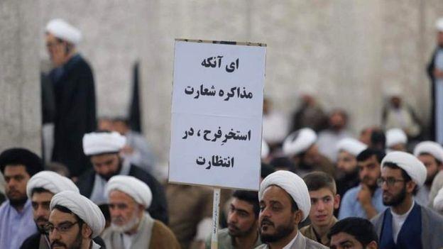 Image result for بحران به حوزه علمیه قم