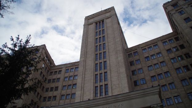 Університет Каразіна