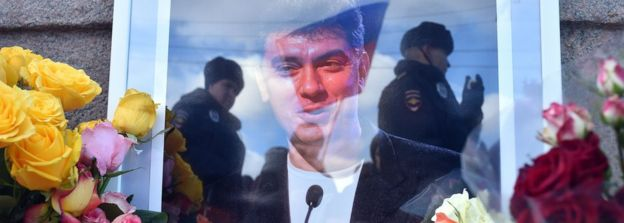 A picture of Boris Nemtsov on the Bolshoi Moskvoretsky bridge (February 2017)