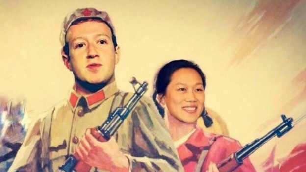 Việt Nam, Facebook
