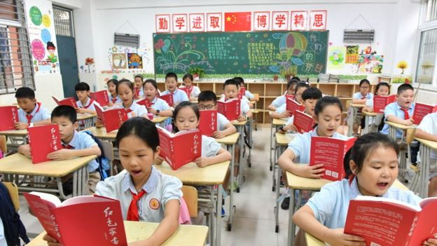 Chinese school kids in class