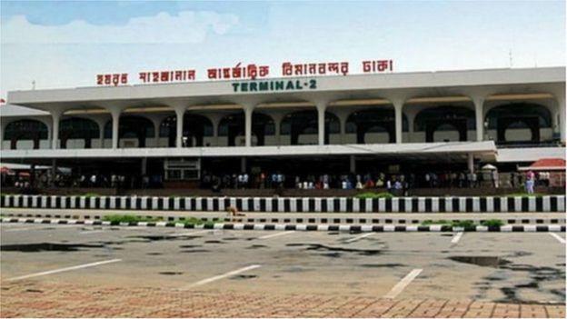 ঢাকার হযরত শাহজালাল আন্তর্জাতিক বিমানবন্দর