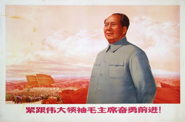 Image result for chairman mao