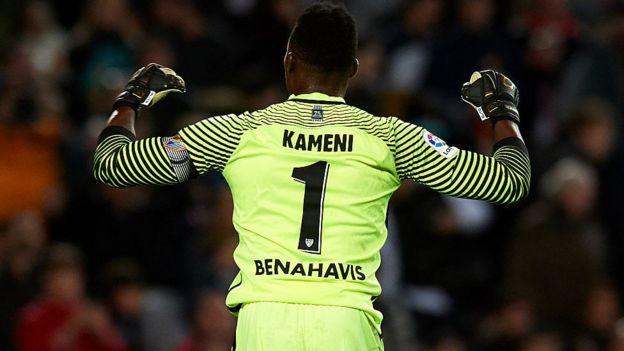 Carlos Kameni a été finaliste de l'édition 2008 en tant que premier gardien de la sélection camerounaise.