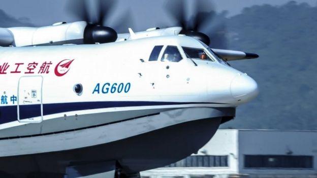 El AG600 o Kunlong