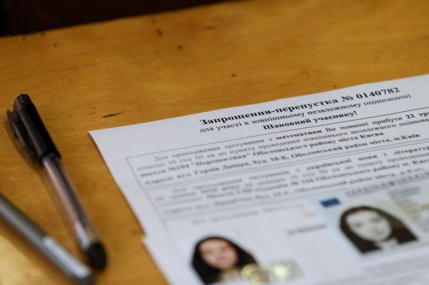 У Міносвіти очікують зменшення кількості учасників ЗНО у 2019 році