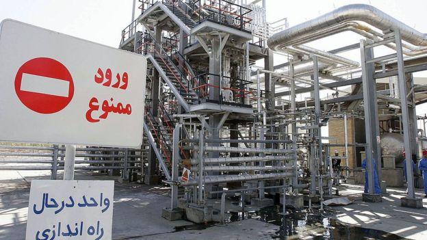 Planta de aguas pesadas de Irán.