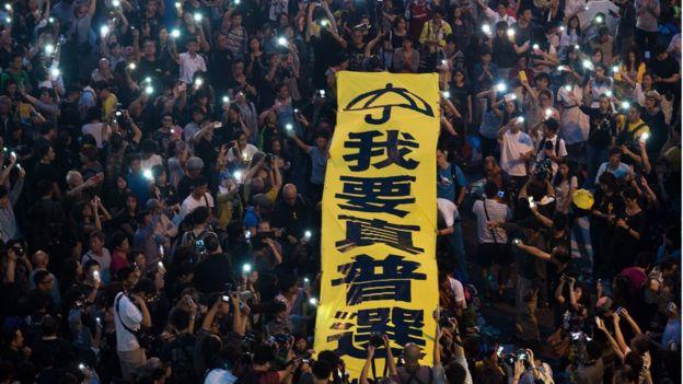 香港在2014年佔中。