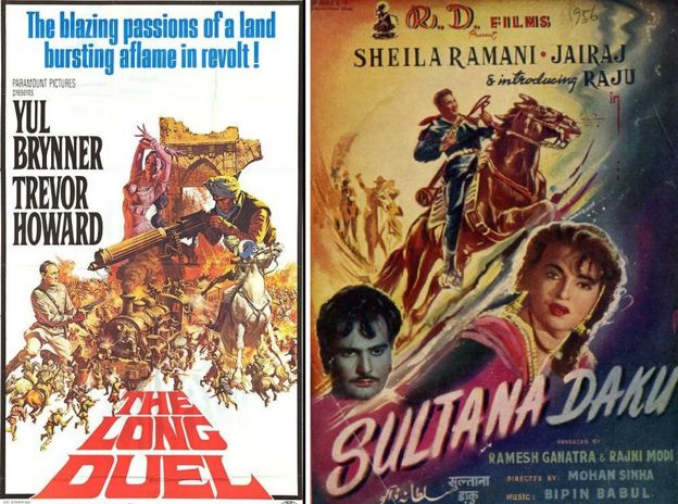 The Long Duel - film poster