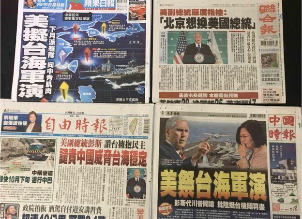 """彭斯的""""挺台民主说""""与军演传闻,在台湾媒体间引发讨论。"""