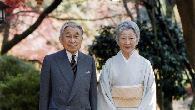Akihito: