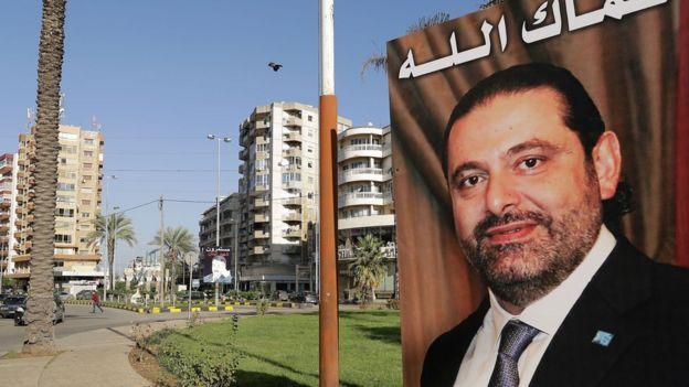 Плакат с изображением Саада Харири