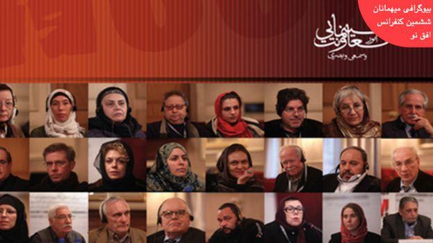 در صفحه نخست وبسایت افقنو میهمانان خارجی کنفرانسهای این سازمان منتشر شده و بیوگرافی بعضی آنها هم منتشر شده است