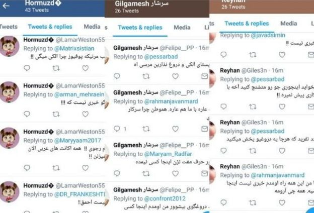 In a seemingly coordinated campaign, a group of bot accounts attempt to play down the scale of unrest and dissuade further protesters from joining rallies