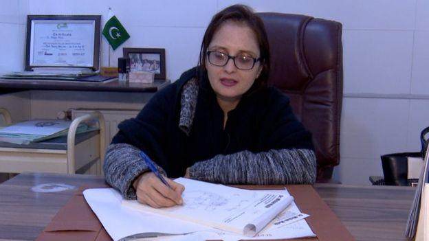 ڈاکٹر مصباح ملک