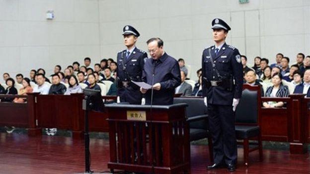 孙政才在天津市第一中级人民法院受审