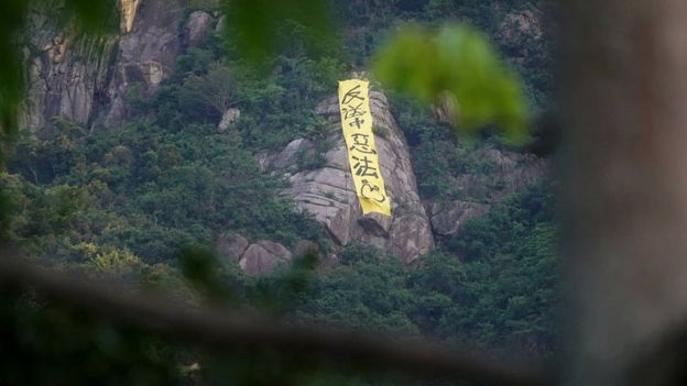 有人在山头挂上直幡,抗议修订《逃犯条例》。