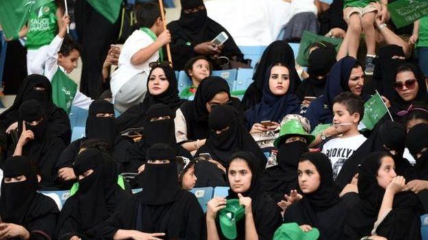 साउदी महिला