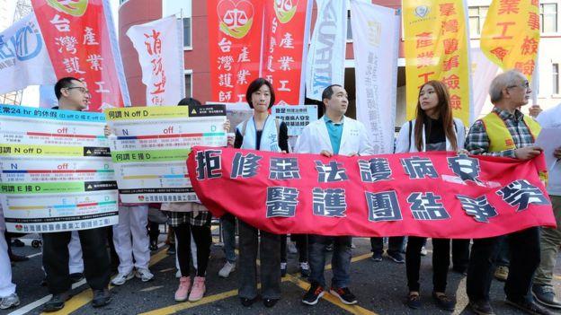台灣勞工不滿民進黨政府的《勞動基凖法》修法令勞動條件惡化。