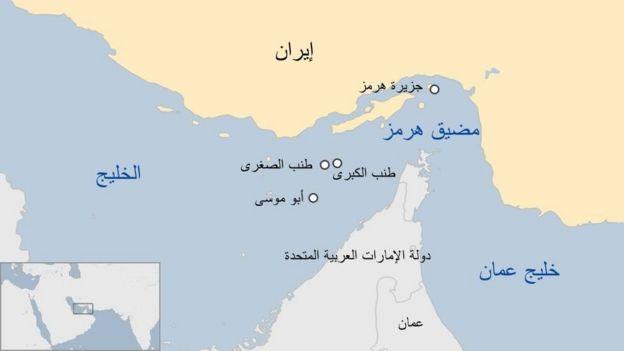 خارطة بمنطقة التوتر الخليجية