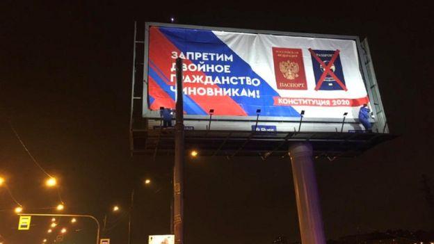 Билборд в Санкт-Петербурге