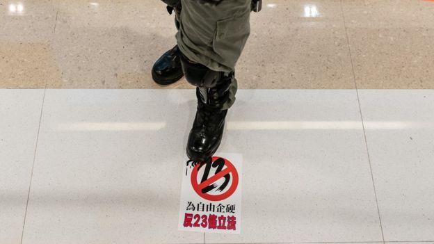 近日的香港示威中,反对23条仍然是示威者会表达的诉求。