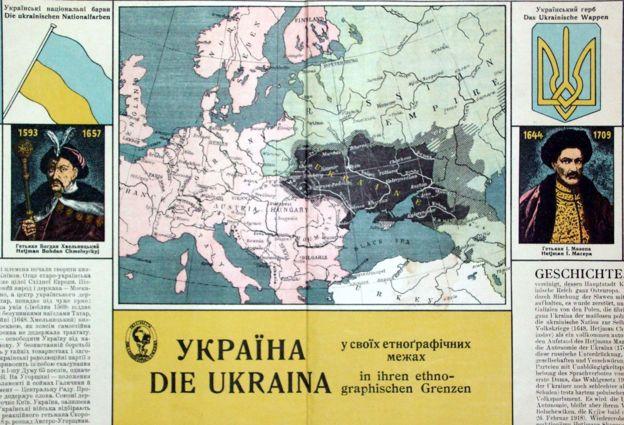 Німецька карта Української Народної Республіки. 1918 р.