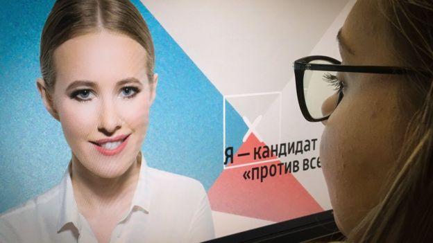 Afiche de campaña de Ksenia Sobchak.