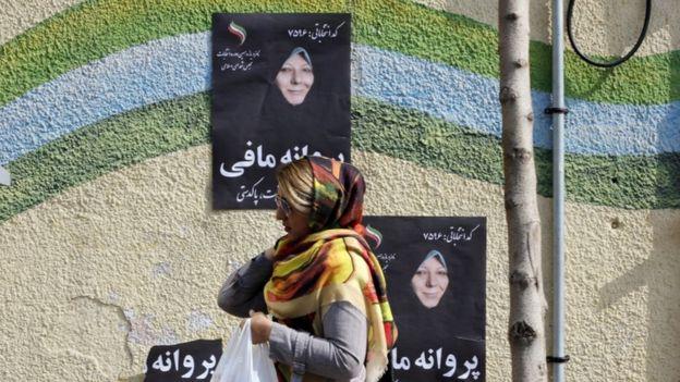 الانتخابات فى إيران