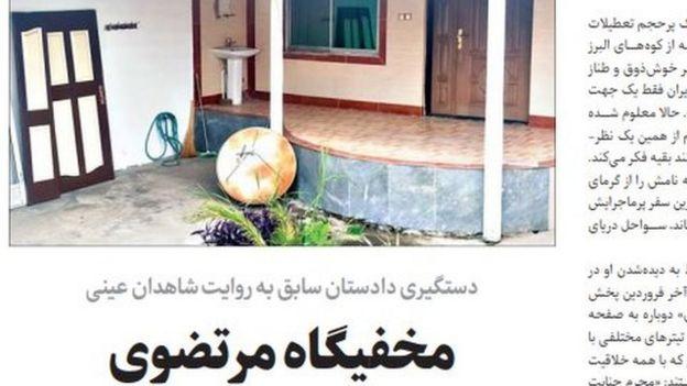 روزنامه شرق این تصویر را به عنوان مخفیگاه سعید مرتضوی در شمال ایران منتشر کرده است