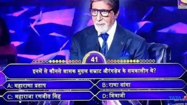 Amitabh Bachchan during KBC