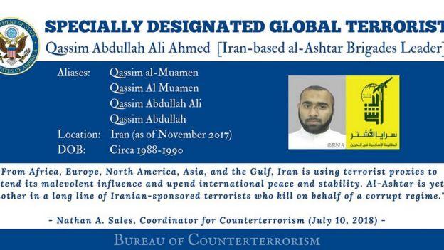 آمریکا مخالف بحرینی مقیم ایران را 'تروریست' اعلام کرد